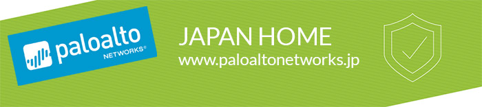 Japan Home page